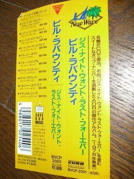 CIMG4180.JPG