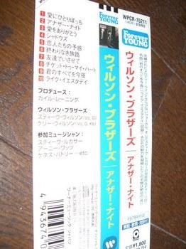 CIMG4167.JPG