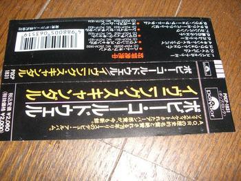 CIMG4177.JPG